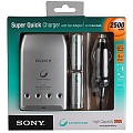 Sony Quick Charger + 4x2500mAh+CAR ADAPTOR (10/360)
