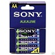 Sony LR6-4BL  BLUE [AM3E4X] (80/240/14400)