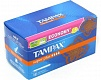 TAMPAX Compak Тампоны женские гигиенические с аппликатором Super Plus Duo 16шт